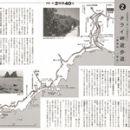 タライ岬遊歩道(吉佐美~弓ヶ浜)