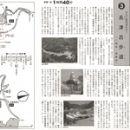 長津呂歩道(石廊崎~中木)