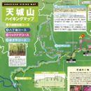 天城山ハイキングマップ 天城縦走路コース