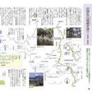 伊豆山稜線歩道(1)天城峠~風早峠