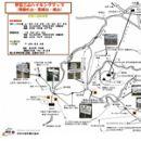 伊豆三山ハイキングマップ