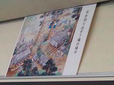 伊東駅に着いたらまず、海を見に行こう!